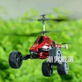 遙控玩具遙控飛機可充電耐摔搖控直升飛機男孩兒童玩具陸空戰斗機導彈xw