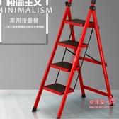 鋁梯不銹鋼梯子家用折疊梯多 鋁合金加厚室內人字梯行動樓梯伸縮梯T 雙12 提前購