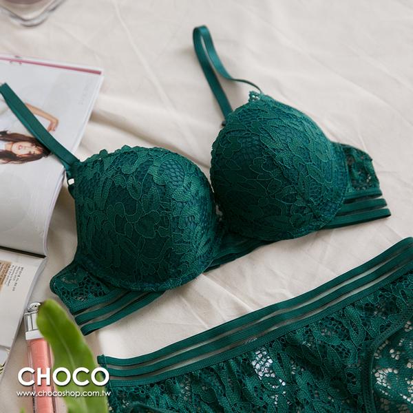 Choco Shop-左岸之戀‧刺繡蕾絲側包托提美胸包覆內衣(綠色) 70B~85D