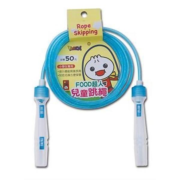 藍色-FOOD超人兒童跳繩