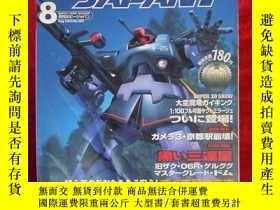 二手書博民逛書店HOBBY罕見日本原版 1999年 第362期Y20091 出版