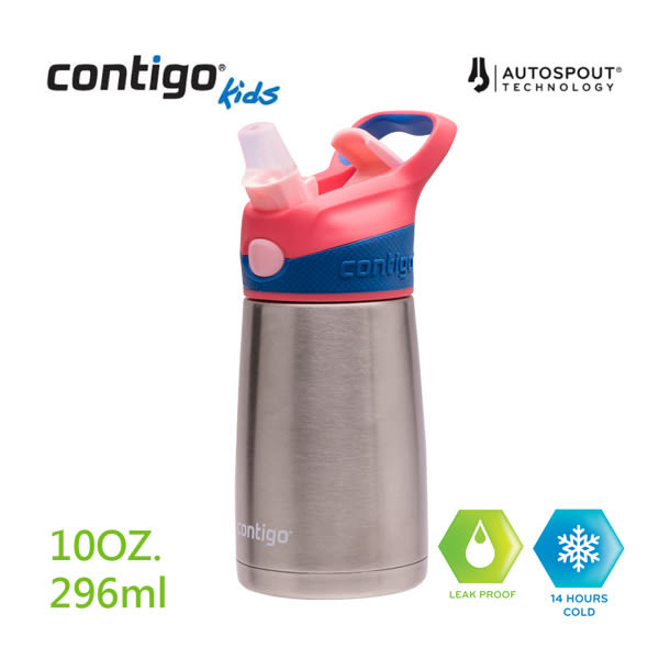 【美國CONTIGO】Striker吸管不銹鋼兒童水壺296cc (紅蓋)