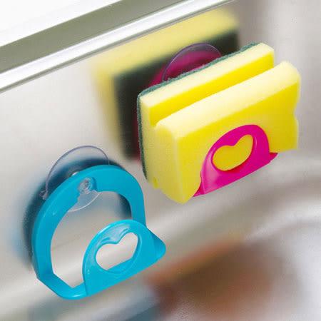 居家創意 愛心造型吸盤式海綿置物架 香皂盒 水槽瀝水 廚房浴室
