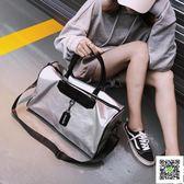 旅行包  短途旅行包女手提韓版旅游小行李袋大容量輕便運動男健身包潮 MKS印象部落