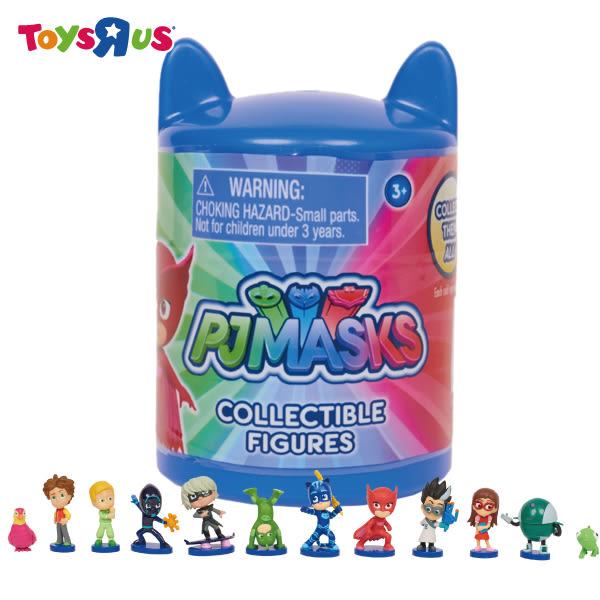 玩具反斗城 PJ MASKS歡樂驚喜包(第二代)(隨機出貨)