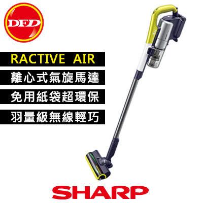 送BY-5SBTW 鋰電池✦SHARP 台灣夏普 EC-A1RTW-Y 吸塵器 RACTIVE Air 免紙袋 離心式氣旋馬達 1.5kg輕巧 公司貨
