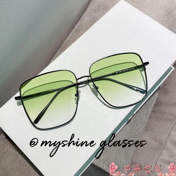 墨鏡2021同款眼鏡潮方框漸變牛油果綠片大臉四方墨鏡女太陽鏡男 芊墨左岸