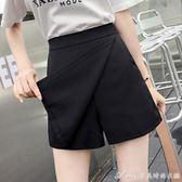 闊腿裙褲夏季新款韓版百搭寬鬆顯瘦學生大碼高腰雪紡短褲裙女艾美時尚衣櫥