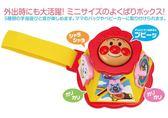 麵包超人 嬰幼兒體感感知 飛碟玩具 有聲音 10個月後寶寶都可