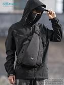 胸包男士包包斜挎包大容量單肩包時尚潮牌運動小背包韓版休閒男包 英雄聯盟