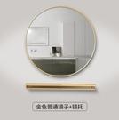 浴室鏡 浴室鏡帶燈LED發光鏡衛生間壁掛免打孔化妝除霧防爆圓TW【快速出貨八折搶購】