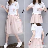 夏季套裝裙女2018新款韓版時尚釘珠T恤網紗裙兩件套學生洋裝潮 QG5216『樂愛居家館』