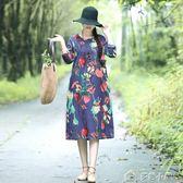 大碼新款女裝民族風棉麻長袖洋裝寬鬆印花顯瘦文藝長裙 多色小屋