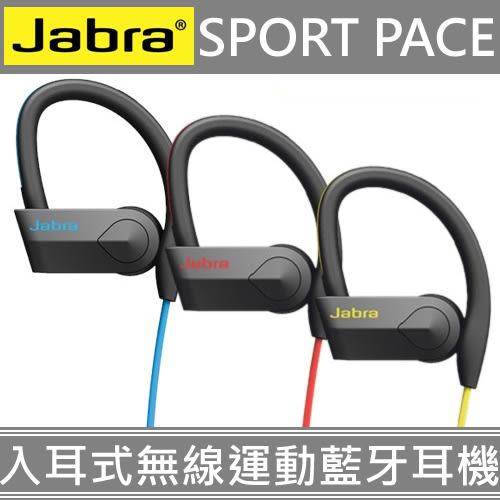 Jabra 入耳式無線運動藍牙耳機 SPORT PACE Wireless ◆防潑水、防震、防塵☆6期0利率↘☆