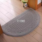 土腳墊 臥室門墊半圓形門進門地毯腳墊防滑墊客廳衛浴廚房蹭土地毯 卡菲婭