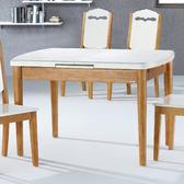 【YFS】柏莎實木4尺餐桌-120x75x77cm