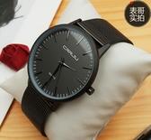 手錶 男士手錶防水時尚款男 新款大氣休閒石英精鋼網帶超薄學生潮流  維多