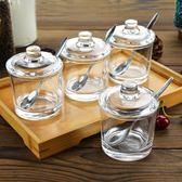 調味瓶罐調料罐廚房用品調味罐套裝調料瓶玻璃鹽罐佐料調味料瓶    琉璃美衣