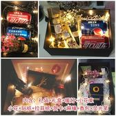 禮物盒創意禮盒浪漫韓版簡約小清新精美生日diy小禮物盒伴手禮品包裝盒 維多原創