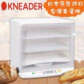 日本KNEADER 可清洗摺疊式發酵箱 PF102T