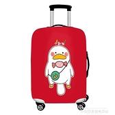 行李箱套 彈力行李箱套拉桿箱旅行防塵罩袋保護套20/24/26/28/30寸加厚耐磨 萊俐亞