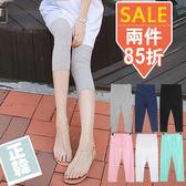 愛天使孕婦裝【52349】絲質棉 透氣超彈 七分內搭褲 孕婦褲(瑜珈腰圍) 多件折扣