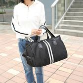 短途旅行包女手提行李包男大容量簡約旅行袋輕便防水健身包潮  可然精品鞋櫃