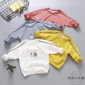 兒童衣服寶寶t恤男小童長袖打底衫嬰兒上衣潮【時尚大衣櫥】
