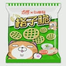 卡滋格子脆-酸奶洋葱口味【康是美】...
