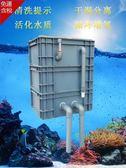 池塘魚缸過濾器 觀賞魚金魚烏龜錦鯉 周轉箱 魚池上置滴流 DIY濾 MKS免運