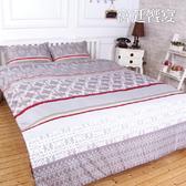 MIT台灣精製 舒柔棉 雙人鋪棉床包兩用被四件組 《宮庭響宴》