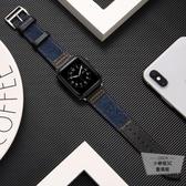 1/2/3/4/5代蘋果適用iwatch錶帶applewatch替換帶【小檸檬3C】