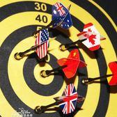 飛鏢盤套裝磁性兒童兩面飛鏢靶安全磁力飛標吸鐵石磁鐵鏢磁性飛鏢『夢娜麗莎精品館』YXS