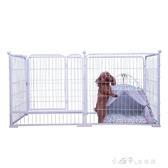 寵物狗狗圍欄室內大型犬金毛狗籠子小型中型犬泰迪柵欄室外隔離門最低價YQS 小確幸生活館