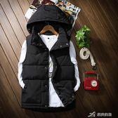 情侶棉馬甲男秋冬季韓版外套青少年修身加厚無袖坎肩男士保暖背心   樂芙美鞋