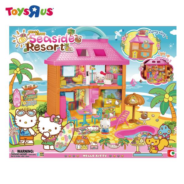 玩具反斗城 Hello Kittty 凱蒂貓海濱度假別墅
