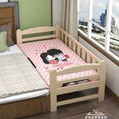 訂製加寬床拼接床訂製兒童床男孩女孩小床寶寶邊床嬰兒床拼接大床童床 『夢娜麗莎精品館』 YXS
