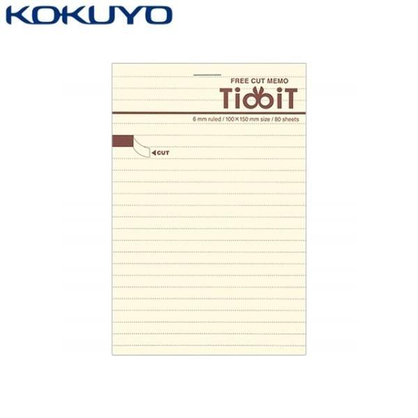 【南紡購物中心】日本KOKUYO自由撕取式便條紙TidbiT橫條A6大小F31W自由切割便條紙創意便條紙記事本