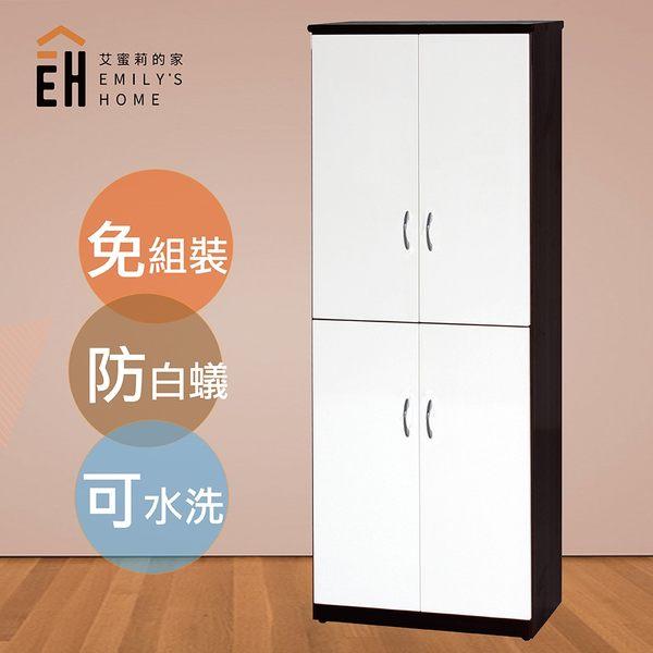 【艾蜜莉的家】2.1尺水洗塑鋼四門鞋櫃