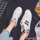 小白鞋小白鞋女秋款韓版百搭秋冬季新款潮鞋板鞋學生平底白鞋子 suger