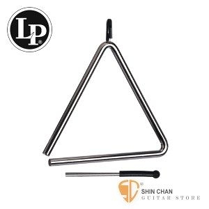 Lp 品牌 LPA122 8吋三角鐵【LPA-122/Latin Percussion/LP Aspire Triangle, LP8 Pro】