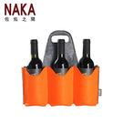 NAKA 佐佑之間 六支裝 精美紅酒提袋-橙+銀灰色 TOUCH00015LM