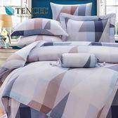✰雙人 薄床包兩用被四件組✰ 100%純天絲《杜卡夫》