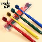 軟毛牙刷 情侶牙刷【H0260】兩隻一套 成人牙刷 衛生牙刷 寬頭牙刷 清潔牙刷 刷牙 洗牙 纖毛牙刷