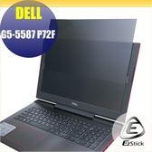 【Ezstick】DELL G5-5587 P72F 筆記型電腦防窺保護片 ( 防窺片 )