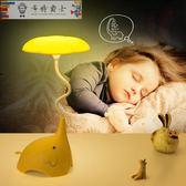 限時8折秒殺小夜燈插電小夜燈遙控檯燈可充電臥室床頭創意夢幻節能寶寶嬰兒喂奶柔光