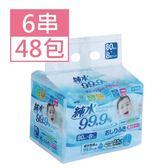 唯可Weicker 純水99.9%日本製濕紙巾(80抽6串/48包)/濕巾/柔濕巾