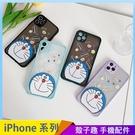 大頭叮噹貓 iPhone SE2 XS Max XR i7 i8 plus 手機殼 透色背板 保護鏡頭 磨砂防摔 保護殼保護套 矽膠殼