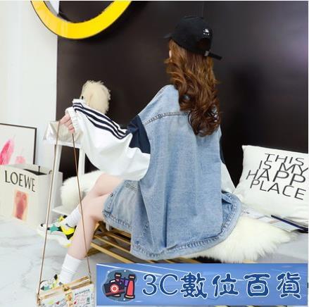 牛仔外套 韓版寬鬆拼接棒球服女士春秋2021新款秋裝網紅百搭慵懶風上衣 3C數位百貨