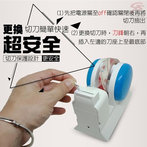 金德恩 台灣製造 台灣/中國專利 自動切智慧型大膠台附贈2隻刀片-湛藍/亮橘/粉紅 三色可選